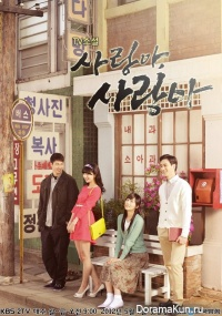 TV Novel – Dear Love