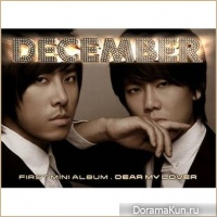 December - Dear My Lover