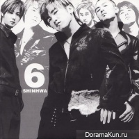 Shinhwa - Vol. 6 Wedding