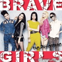Brave Girls – The Difference