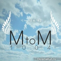 M To M – 1004 (You're My Destiny 2)
