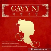Gavy NJ – Farewell Cinema