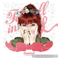 JUNIEL – Pretty Boy