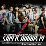 Super Junior M – SUPER GIRL