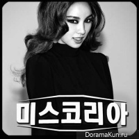 Lee Hyori – Miss Korea