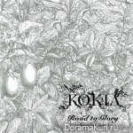 Kokia - Road to Glory ~long journey~