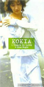 Kokia - Tears in Love