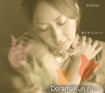 Kokia - Ai no Melody Chouwa oto ~with reflection~