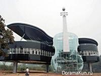 Дом-рояль, Хуайнань, Китай