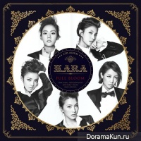 KARA - Damaged Lady