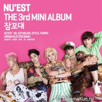 NU`EST - Sleep Talking