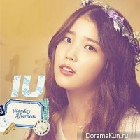 IU – Monday Afternoon