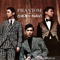 Phantom - New Era