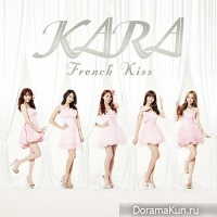 KARA – French Kiss