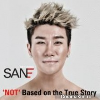 San E – Break Up Dinner
