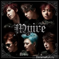 M.Pire - Can't Be Friends With You