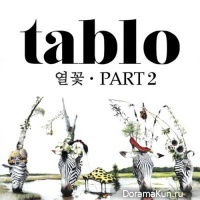 Tablo - Tomorrow