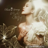 Baek Ji Young - Still in Love