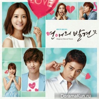 Finding True Love - OST