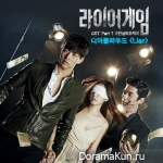 Liar Game - OST