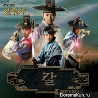 The Three Musketeers - OST