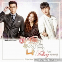 Hyde, Jekyll and I - OST