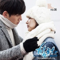 Ji Chang Wook – I'll Protect You