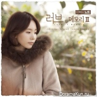 Love in Memory 2 - OST