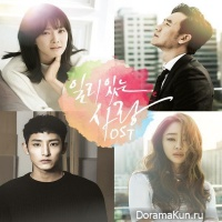 Valid Love - OST