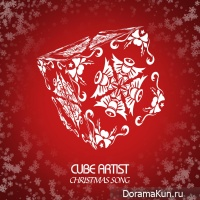 Cube Artists – Christmas Song