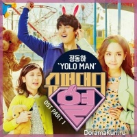 Super Daddy Yeol - OST