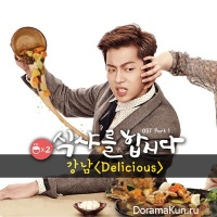 Let's Eat 2 - OST