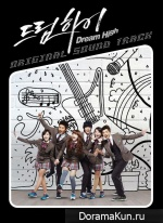 Dream High - OST