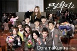 Dream High 2 - OST