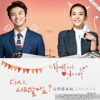Divorce Lawyer in Love - OST