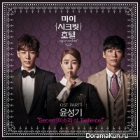 My Secret Hotel - OST