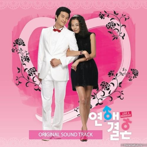 drama love and relationship mp3
