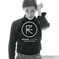 Zhou Mi (Super Junior-M) - Rewind