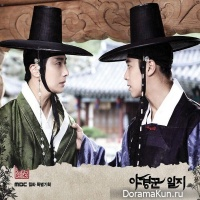 Night Watchman's Journal - OST