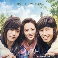 Hwarang: The Beginning - OST