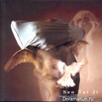 5th-Seo-Taiji