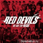 Red Devil 5th 'We Are The Reds'