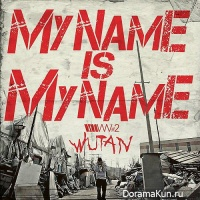 My-Name-Is-My-Name