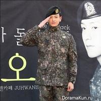 Актёр Им Чжу Хван демобилизован из армии!