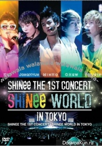 The 1st Concert In Tokyo SHINee World