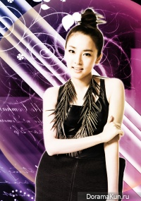 My Name Is Sandara Park