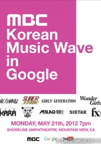 MBC Korean Music Wave in Google