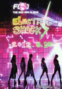 f(x) - Electric Shock MV Making
