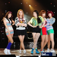 Wonder Girls спели песню B.o.B и Бруно Марса Nothin' On You