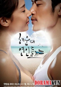 Lovers of Haeundae